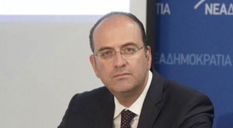 «Σε 49 μέρες οι πολίτες θα πουν οριστικά ciao στον κ. Τσίπρα»
