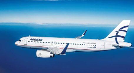 Τρεις σημαντικές διακρίσεις για την Aegean Airlines