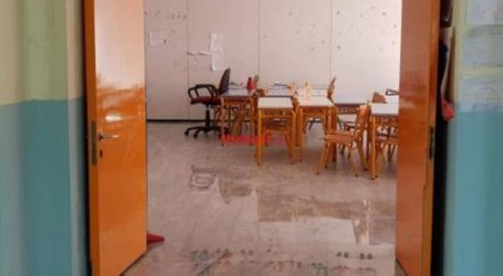 Πλημμύρισαν όλες οι τάξεις σε σχολείο της Πάτρας