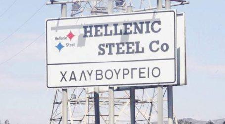 """""""Δεν θα είναι πτωχευμένη η Hellenic Steel σε λίγες ημέρες"""""""