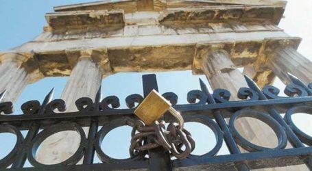 Τρίωρη στάση εργασίας κήρυξαν για την Παρασκευή 12 Απριλίου οι αρχαιοφύλακες