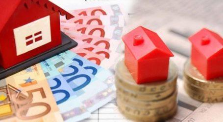 Στο ΦΕΚ η επιδότηση των κόκκινων δανείων