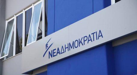 """«Το δήθεν """"μεγαλύτερο σκάνδαλο από συστάσεως ελληνικού κράτους"""" αποδεικνύεται η μεγαλύτερη σκευωρία»"""
