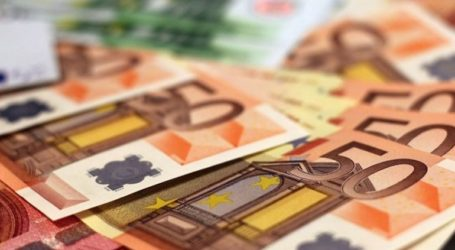 Ποσό 150 εκατ. ευρώ σε ΜμΕ που δραστηριοποιούνται σε λιγότερο ανεπτυγμένες περιοχές