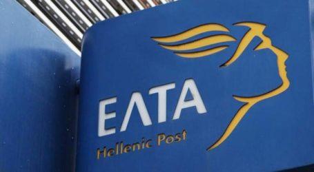 Επιπλέον έκπτωση 20% χορηγούν τα Ελληνικά Ταχυδρομεία για τη διακίνηση εκλογικού υλικού
