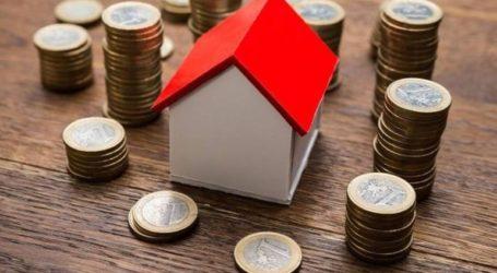 Χρηματοδότηση του ΟΠΕΚΑ για την κάλυψη της δαπάνης καταβολής της πρώτης δόσης του επιδόματος στέγασης