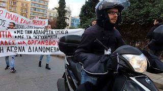 Μοτοπορεία διοργανώνουν οι διανομείς στη Θεσσαλονίκη