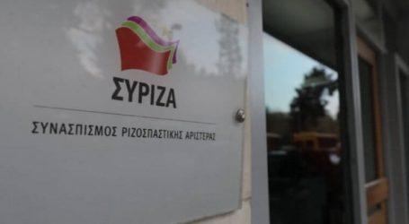 Ανακοινώθηκαν οι νέες υποψηφιότητες του ΣΥΡΙΖΑ για τις ευρωεκλογές