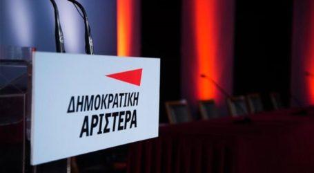 Οι υποψήφιοι της ΔΗΜΑΡ στο ευρωψηφοδέλτιο του ΣΥΡΙΖΑ