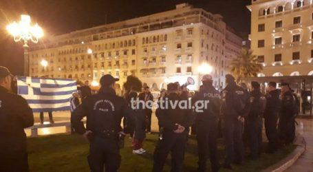 Αποδοκιμασίες κατά Τσακαλώτου και στελεχών του ΣΥΡΙΖΑ στη Θεσσαλονίκη
