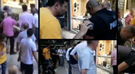 Ποιος είναι ο άνδρας με την κίτρινη μπλούζα;