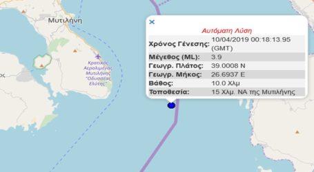 Σεισμική δόνηση 3,9R νοτιοανατολικά της Μυτιλήνης