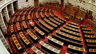 Ολοκληρώθηκε η πρώτη συζήτηση του ν/σ για την Ελληνική Αναπτυξιακή Τράπεζα