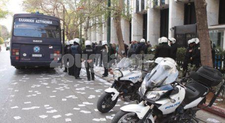 Παρέμβαση του Ρουβίκωνα στο Υπουργείο Εξωτερικών