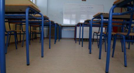 Απεργούν αύριο οι καθηγητές μέσης εκπαίδευσης