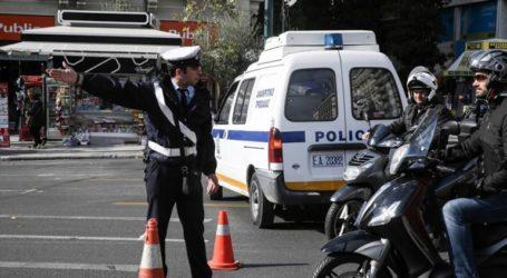 Κυκλοφοριακές ρυθμίσεις την Κυριακή στην Αθήνα λόγω αθλητικών εκδηλώσεων