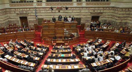 Υπερψηφίστηκε κατά πλειοψηφία επί της αρχής του το νομοσχέδιο για την Ελληνική Αναπτυξιακή Τράπεζα
