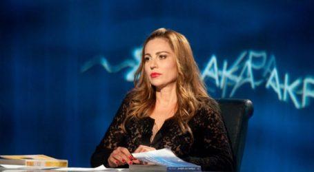 Η δημοσιογράφος Βίκυ Φλέσσα υποψήφια ευρωβουλευτής με τη ΝΔ
