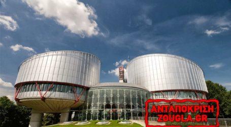 Βαριά καταδίκη στην Ελλάδα για απάνθρωπη μεταχείριση Αφγανών!