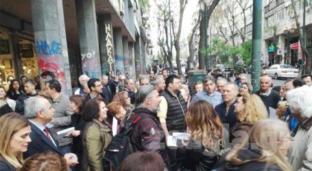 Συγκέντρωση διαμαρτυρίας από κατοίκους των Εξαρχείων