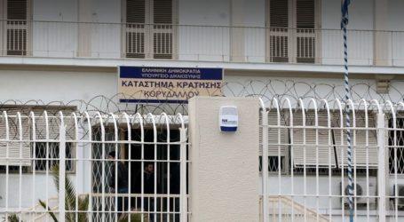 Κρατούμενοι μαστιγώθηκαν στον Κορυδαλλό