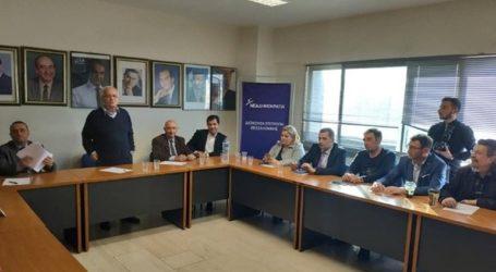 Εκδήλωση ειδικών κομματικών οργανώσεων της ΝΔ