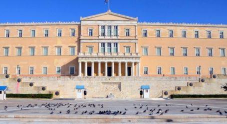 Τηλεφώνημα στο zougla.gr για βόμβα στη Βουλή