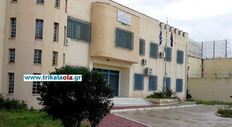 Πληροφορίες για δολοφονία κρατουμένου στις φυλακές Τρικάλων