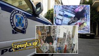 Μπαράζ ένοπλων ληστειών σε Κερατσίνι και Νίκαια