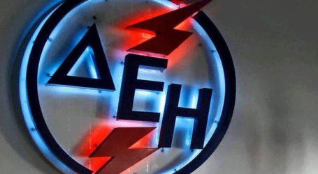Διακοπή ρεύματος στο κέντρο της Θεσσαλονίκης λόγω γενικής βλάβης