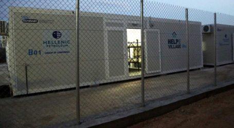Νέο κέντρο υποδοχής προσφύγων και μεταναστών στη Σάμο