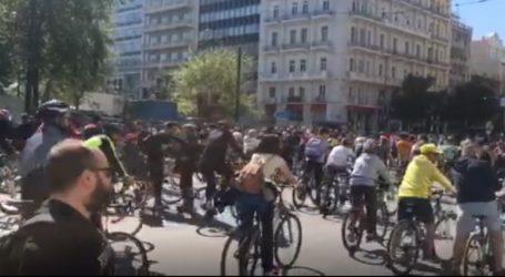 Σε εξέλιξη ο 26ος Ποδηλατικός Γύρος της Αθήνας