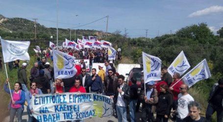 Διαδήλωση των Επιτροπων Ειρήνης Κρήτης έξω από την αμερικανική Βάση του Μουζουρά