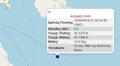 Σεισμική δόνηση 3,5R νοτιοανατολικά της Νεάπολης Λακωνίας