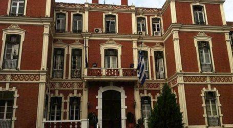 Στην αντικατάσταση μετεωρολογικών σταθμών με νέους, προχωρά η Περιφέρεια Κ. Μακεδονίας