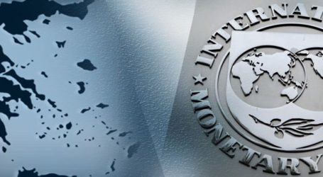 Σε τρεις δόσεις η αποπληρωμή των δανείων του ΔΝΤ