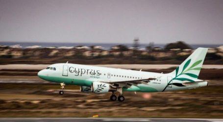 H Cyprus Airways έχει διακινήσει 77.000 επιβάτες στον ένα χρόνο πτήσεων Λάρνακα