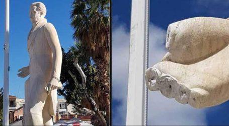 Νέα βεβήλωση του αγάλματος του Καποδίστρια στο Ναύπλιο