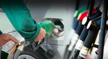 Ακριβή μου βενζίνη