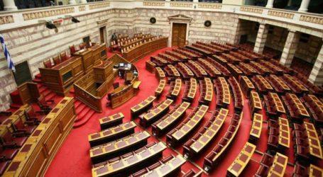 Ξεκίνησε η συνεδρίαση για τη λήψη της απόφασης διεκδίκησης γερμανικών οφειλών προς την Ελλάδα