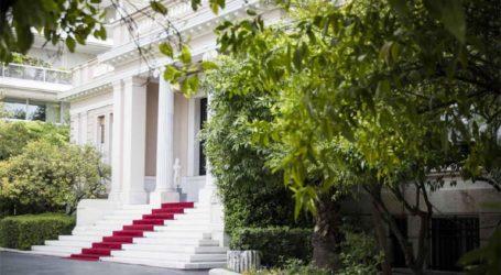 «Όσα έχει γράψει ο υποψήφιος ευρωβουλευτής της ΝΔ, Π. Ελευθεριάδης για την υπόθεση Siemens εκθέτουν τον Κ. Μητσοτάκη»