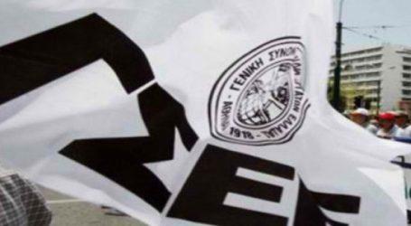 Η ΓΣΕΕ στο πλευρό των φυσικοθεραπευτών της χώρας που προχωρούν σε 48ωρη απεργία