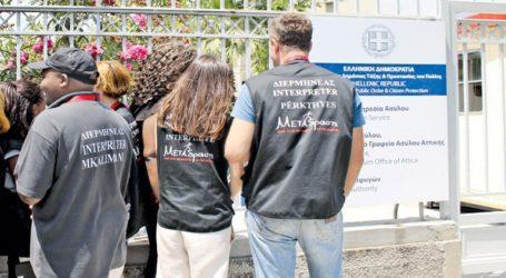 Πανελλαδική στάση εργασίας αύριο των συμβασιούχων της Υπηρεσίας Ασύλου