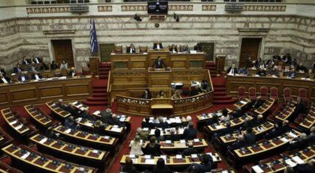 Εγκρίθηκε από τη Βουλή το αίτημα για τις γερμανικές αποζημιώσεις