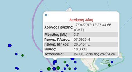 Σεισμική δόνηση 3,7R νοτιοδυτικά της Ζακύνθου