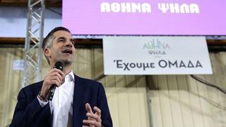 Απολύτως κοστολογημένο και υλοποιήσιμο το πρόγραμμα για την Αθήνα