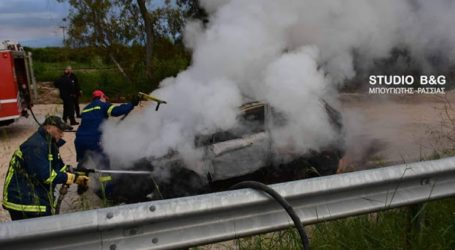 Μετά τη ληστεία έκαψαν το αυτοκίνητο