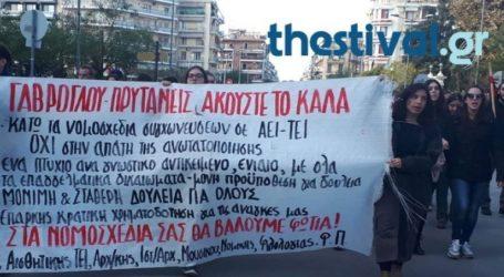 Συγκεντρώσεις σήμερα στη Θεσσαλονίκη