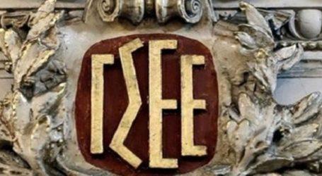 «Τα ευρωπαϊκά και διεθνή συνδικάτα εκφράζουν έντονη ανησυχία για τη χρήση βίας κατά της ΓΣΕΕ»