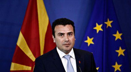«Πολλά τα οικονομικά οφέλη, μέσω της συνεργασίας με την Ελλάδα»